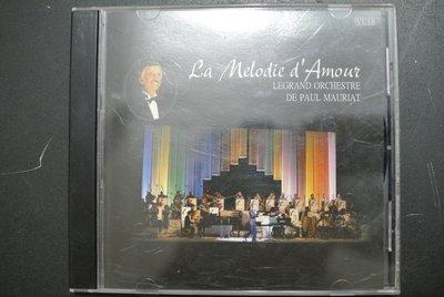 VCD ~ PARL MAURIAT / 波爾瑪利亞 LA MELODIE D'AMOUR ~ BOSSMAN