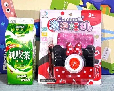 Funny Bubble Camera Toys Light Music Electric Bubble Gun toy