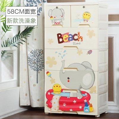 收納櫃 加厚抽屜式嬰兒童儲物櫃多層簡易...
