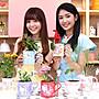 【天字】7- 11 植得期待 【盆栽陶瓷杯組 一套...