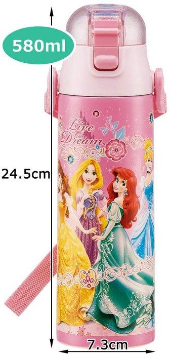 公主 超輕量不鏽鋼 保冷水壺 580ml 直飲式  保冷杯 環保杯 437366 正版 通販