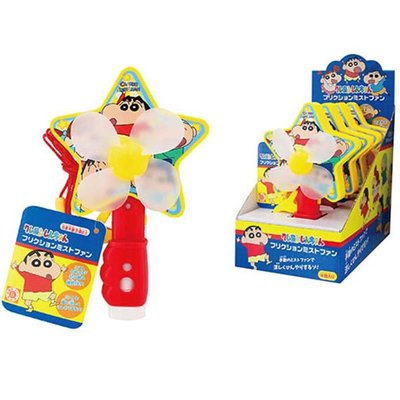 XinmOOn Crayon Shin chan 蠟筆小新 手持 噴水 風扇 涼扇 噴霧 消暑 手壓式 免電池 軟扇葉