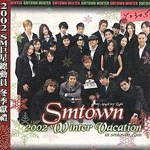 *還有唱片行* 2002 WINTER VACATION IN SMTOWN 2CD 二手 Y0305