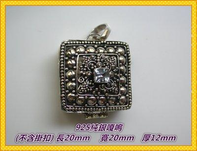 【雅之賞|藏傳|佛教文物】*特賣*925純銀嘎嗚~Q080