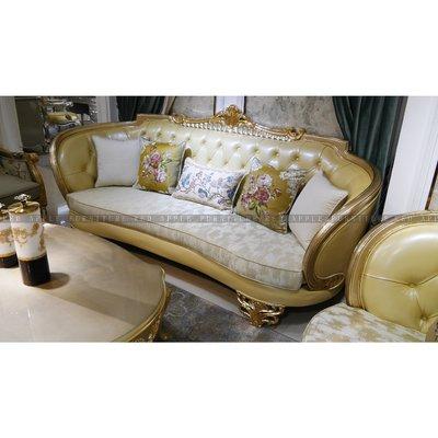[紅蘋果傢俱] MDS-009 1+2+3沙發椅 茶几 新古典沙發 皮沙發 休閒沙發 現代 歐式沙發 法式沙發