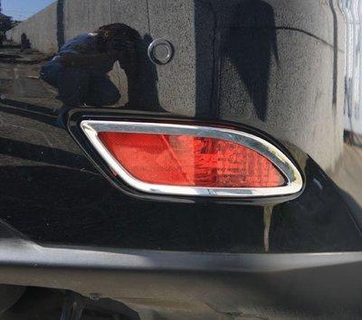 金螃蟹 LEXUS 凌志 RX RX350 RX450h AL10 08~12年 後保險桿鍍鉻反光片框 台灣製 改裝精品