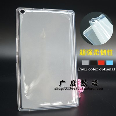 手機殼 手機保護殼 華碩zenpad 8.0 Z380M平板保護套 Z380KL皮套P024/ P00A硅膠清水套 確幸 嘉義市