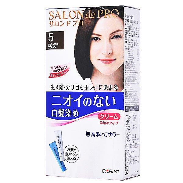 【Orz美妝】DARIYA 塔莉雅 Salon de PRO 沙龍級染髮劑 無味型 白髮染 6 (暗褐色)【日本原裝】