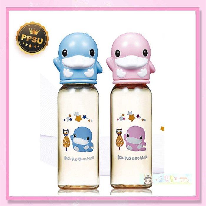 <益嬰房>星燦造型PPSU標準奶瓶-240ml ku5860
