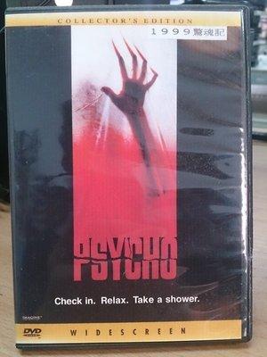 影音大批發-E06-035-二手DVD-電影【1999驚魂記】-文斯范恩 安海契(直購價)海報是影印