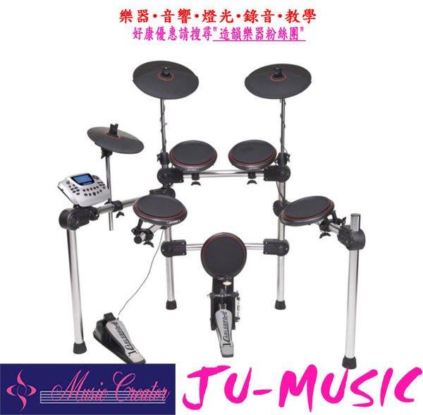 造韻樂器音響- JU-MUSIC - 英國廠牌 Carlsbro ADD-501B 電子鼓 另有 Roland XM YAMAHA