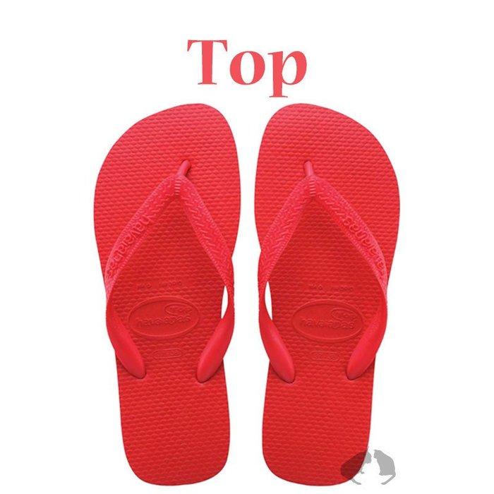 Havaianas top 原創經典系列 基本款 紅色 女款巴西尺寸35/36 下標區- 阿法.伊恩納斯 巴西拖鞋