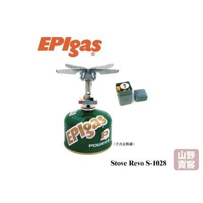 【山野賣客】EPIgas 瓦斯爐Stove Revo 不鏽鋼/4200kcal/111g/89*52*52mm S-1028