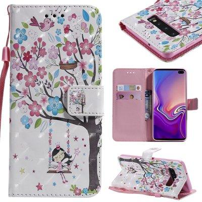 三星S10 / S10+ S10 Plus / S10e皮革錢包手機套 內軟殼 可支架 保護殼