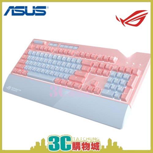 3C購物城*現貨附發票 ASUS華碩原廠ROG STRIX FLARE PNK RGB CHERRY(BL)電競青軸鍵盤