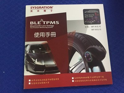 (柚子車鋪) 豐田 2006-2019 VIOS 2代/2.5代/3代/3.5代/4代 藍芽 無線 胎內式 胎壓偵測器a