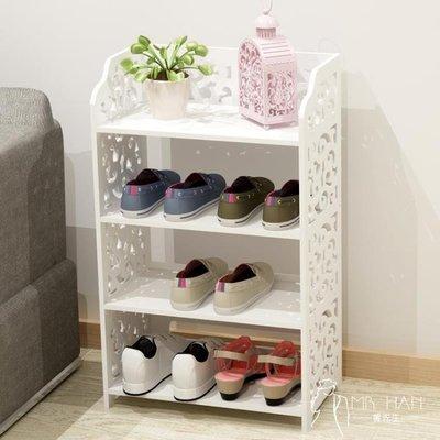 約現代組裝多層簡易鞋子架