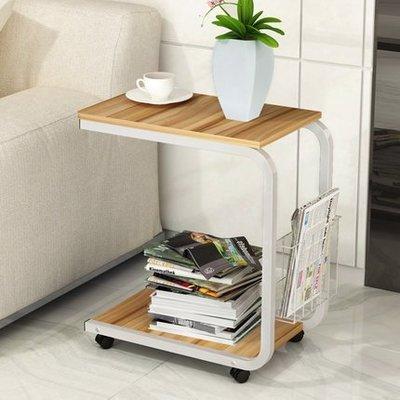 『i-Home』邊幾現代簡約角幾臥室桌子小茶几移動床邊桌客廳迷你沙發櫃邊櫃