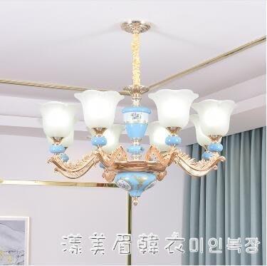 2019年新款歐式客廳燈水晶吊燈美式簡約現代家用臥室餐廳吸頂燈具 220vNMS