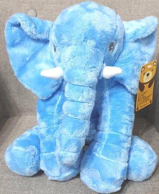 正版公司貨 可站立藍色大象安撫玩偶可站立娃娃IKEA同款陪睡大象超萌象寶寶玩偶坐姿大象 新北市