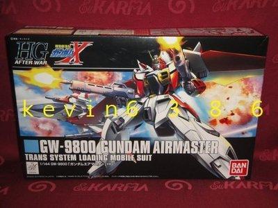 東京都-新機動戰記X-1/144 HGAW GW-9800 GUNDAM AIRMASTER 空霸鋼彈(NO:184) 現貨