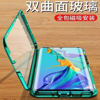 三星手機殼 三星a90/A80手機殼萬磁王透明5G全包鋼化玻璃防摔男女款超薄潮硬