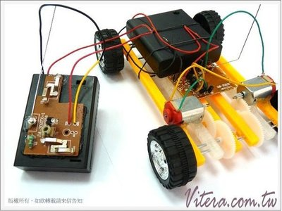 崴翔工藝[科學.益智.DIY]-(DIY遙控車系列)--四動遙控概念車(可前進,後退,向左,向右)