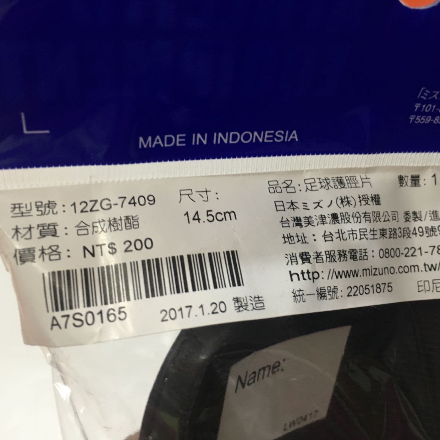 mizuno volleyball indonesia 0800