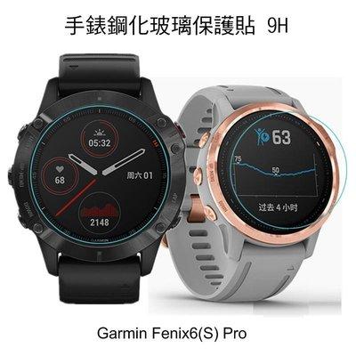 --庫米--GARMIN Fenix6 Pro/Fenix6S Pro 手錶鋼化玻璃貼 保護貼 高硬度 高透光 9H