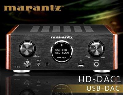 【風尚音響】Marantz   HD-DAC1   耳機擴大機 ✦缺貨中✦