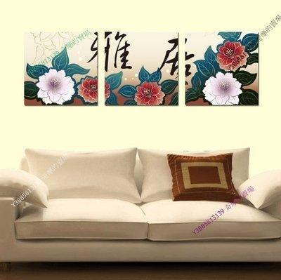 【30*30cm】【厚0.9cm】雅居-無框畫裝飾畫版畫客廳簡約家居餐廳臥室牆壁【280101_437】(1套價格)