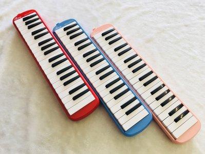 【老羊樂器店】Easttop 旗下 小蜜蜂 BM-37K 37鍵 口風琴 學校指定 附長吹管 短吹嘴 硬盒