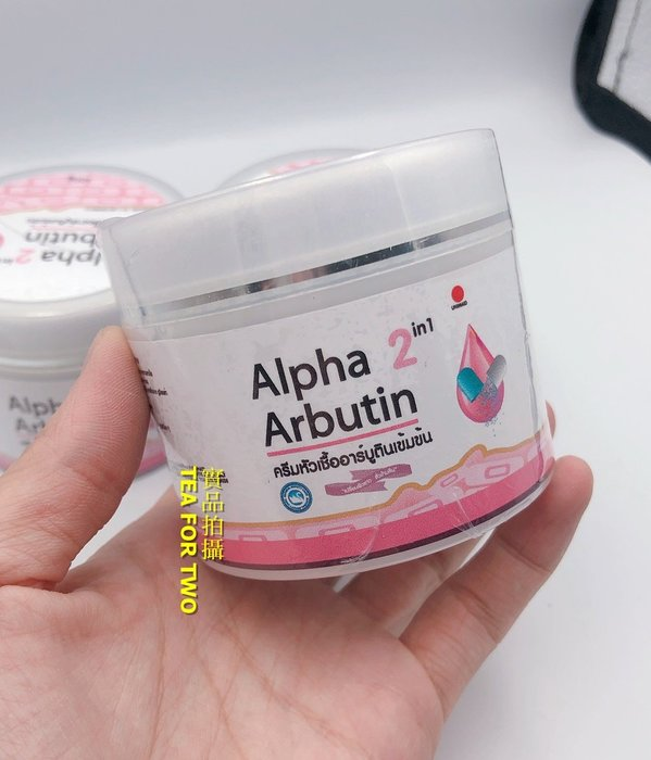 泰國正品(現貨TP6) - Alpha Arbutin 醫美等級亮白身體乳-100G