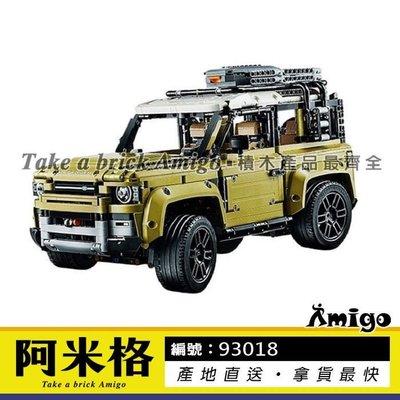 阿米格Amigo│買大送小 得高3389 路虎 衛士 Land Rover 科技系列 非樂高42110但相容