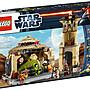 樂高LEGO 9516 -星際大戰 Jabbas Palace 全新未拆盒