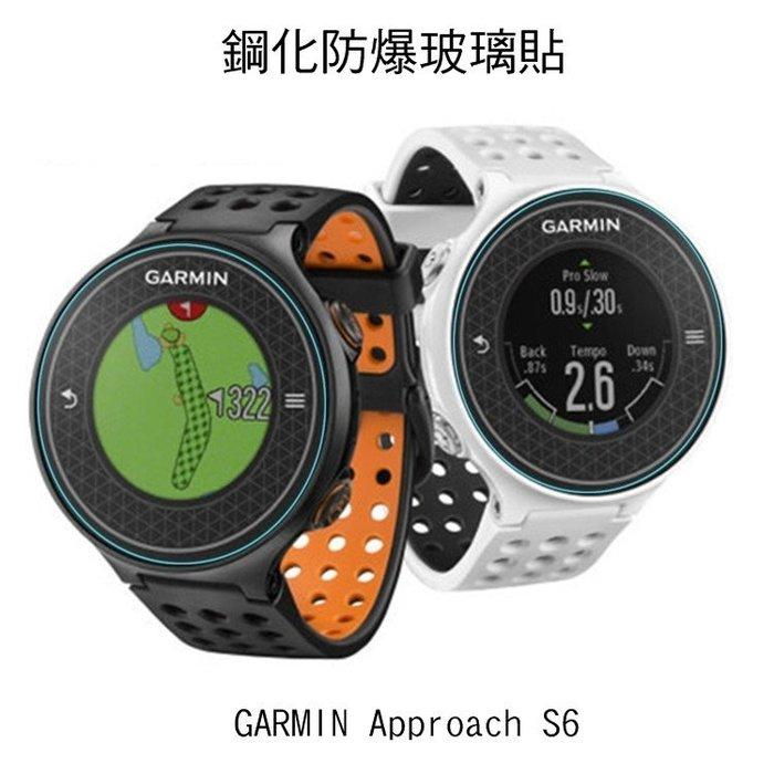 *Phone寶*GARMIN Approach S6 高爾夫球GPS腕錶 鋼化防爆玻璃貼 高硬度 高清晰 高透光 9H