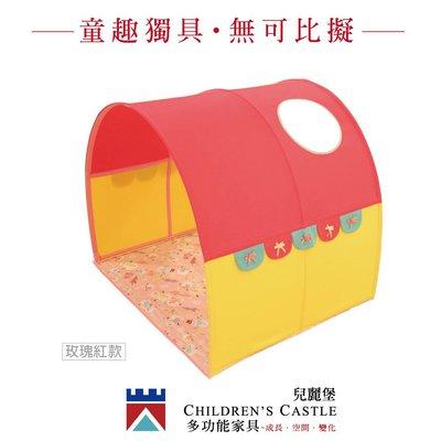 兒童家具 雙層床 兒童床 多功能家具 玩趣配件 帳篷 (款式:玫瑰紅) *兒麗堡*
