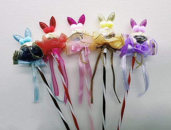 娃娃屋樂園~?兔兔耳朵球球金莎花棒45公分長版? 每支40元/抽取式分享花束/第二次進場