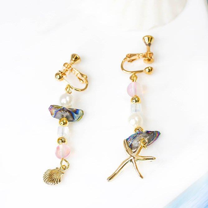 韓國❤️ 夏日 海灘 垂耳 夾式耳環 / 耳環【Verina's韓系美飾】