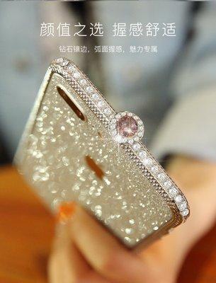 丁丁 奢華閃鑽邊框套 iPhone X 8Plus  手機保護殼 蘋果6S plus 水鑽鑲鑽邊框 I7+水鑽邊框