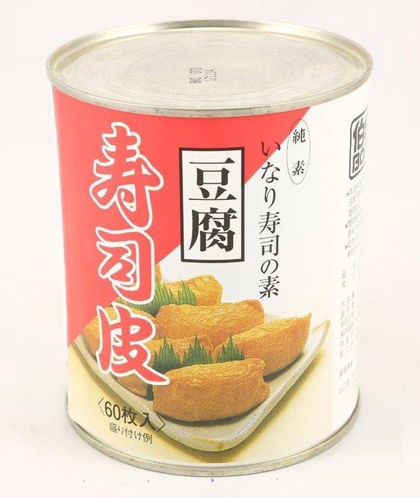 +東瀛go+60枚入 BORCAL 伯客露 豆腐 壽司皮 純素可 藤田罐詰 豆皮罐頭 業務用 日本進口 年貨 拜拜
