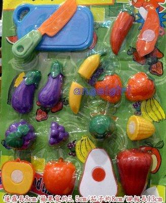 小白代購網滿千免運/扮家家酒組1卡裝/切切樂切水果遊戲組多種蔬果