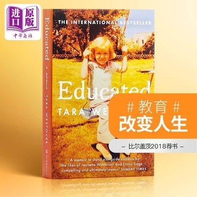 你當像鳥飛往你的山 英文原版 Educated: A Memoir 教育改變人生 自學成才 比爾·蓋茨推薦 紐約時報暢銷書 Tara Westover