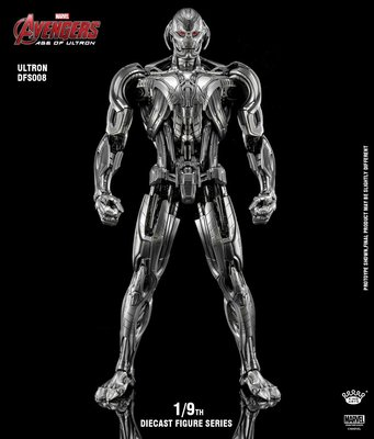 King Arts 1/9 Ultron Set (Diecast Action Figure)