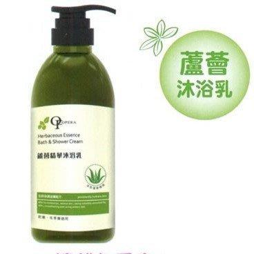 蘆薈精華沐浴乳 500ml 乾癢/冬季癢適用