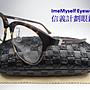 【信義計劃眼鏡】Alain Delon AD20361 韓國製塑鋼 圓框有鼻墊 超輕超彈性 超越 林依晨 Piovino