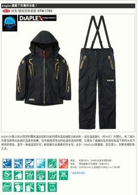 SUNL INE 三奈頂級防寒套裝保暖套裝釣魚套裝雨衣套裝
