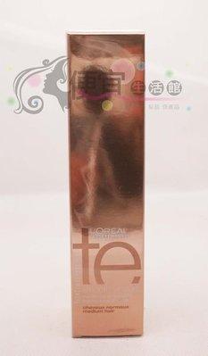 便宜生活館【免沖洗護髮】萊雅 L OREAL--柔緞飾底乳150ml 細軟髮專用.護髮兼髮型雕塑~