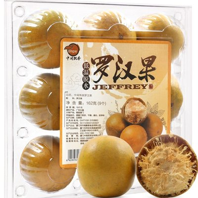 羅漢果 大果 廣西桂林永福 新鮮低溫脫水 干貨 果茶 花茶