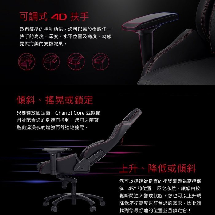 [3C SPACE] ASUS ROG Chariot Core (SL300) 電競椅 公司貨 聯強代理 直送到家